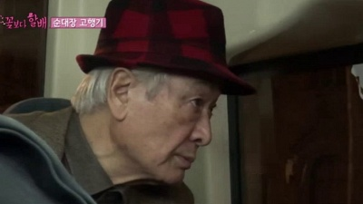 Grandpa Over Flowers: Episode 1: Watch the Full Episode Now